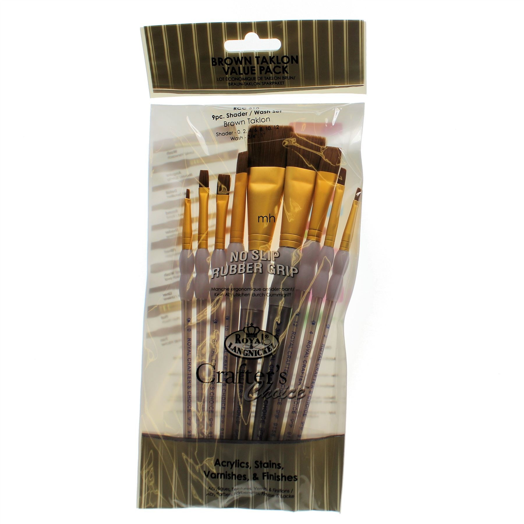 RCC-310 royal brush brown taklon brush set