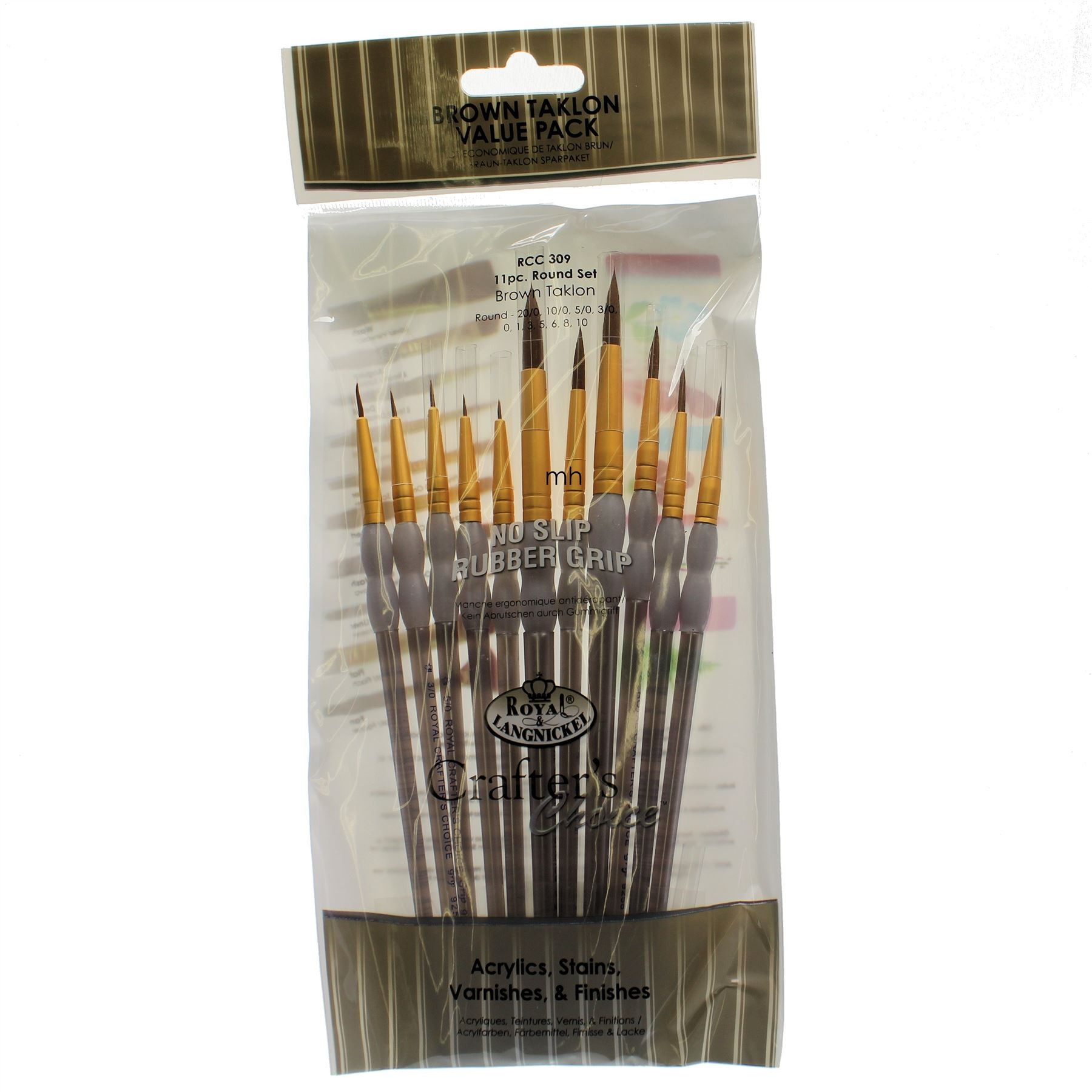 RCC-309 Brown taklon large pack artists pant brushes
